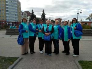 Самарскую губернию представила команда из 8 «серебряных» волонтеров.