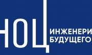 Участники НОЦ мирового уровня «Инженерия будущего» в Жигулёвской долине обсудили развитие альтернативной энергетики