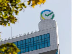 Сбербанк совместно с Российским экологическим обществом займется реализацией экологических проектов