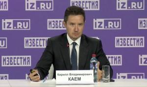 Компании-инноваторы Самарской области могут получить от «Сколково» гранты до 100 млн рублей