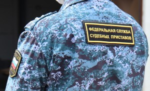 Судебные приставы помогли жителям сельского поселения в Самарской области добиться ремонта дороги