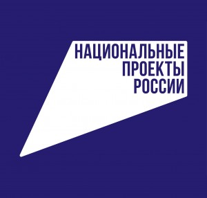 Самарская область – в числе лидеров по реализации национального проекта «Производительность труда»