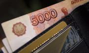 Учителям Самарской области в среднем предлагают 30 тысяч рублей