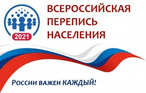 Каждый пятый экономически активный россиянин не откроет переписчику дверь