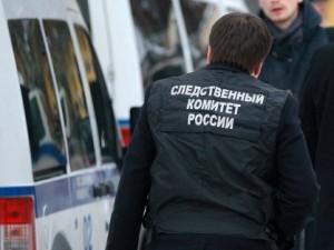 СК Самарской области завершилрасследование уголовного дела в отношении 14 участников преступной группы.