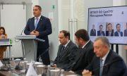 СамГМУ стал обладателем спецгранта в рамках программы«Приоритет 2030»