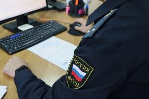 Судебные приставы арестовали у алиментщика из Тольятти автомобиль