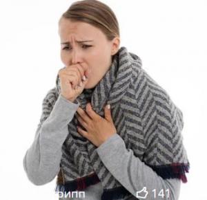 """Как отметил руководитель филиала центра """"Вектор"""" в Екатеринбурге Александр Семенов, коронавирус очень сильно ослабляет иммунитет."""