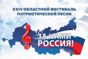 Участниками фестиваля могут стать молодые люди в возрасте от 14 до 35 лет, проживающие на территории Самарской области.