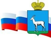 Стало известно имя нового председателя Контрольно-счетной палаты Самары