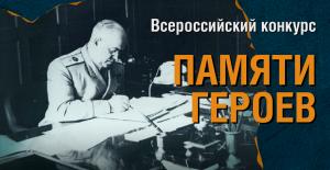 Юным журналистам Самарской области предложили стать участниками всероссийского конкурса
