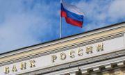 Банк России всерьез взялся за борьбу с нелегальными платежами