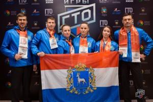 II Всероссийский фестиваль «Игры ГТО» соберет сильнейших физкультурников страны.