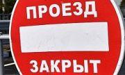 В Самаре будет ограниченодвижениетранспорта по улице Агибалова