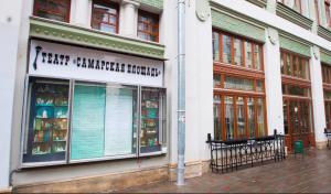 Спектакли, отмеченные в афишах значком, можно приобрести по Пушкинской карте!