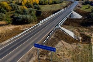 Кроме того, в составе автомобильной дороги отремонтировали мост через ручей Колдыбенский.