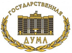 Госдума нового восьмого созыва проведет сегодня свое первое пленарное заседание