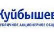 Экологический совет Тольятти дал высокую оценку работе очистных сооружений ливневого стока