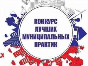 Самара отмечена за использование новых форм и методов работы по укреплению межнационального мира и согласия.