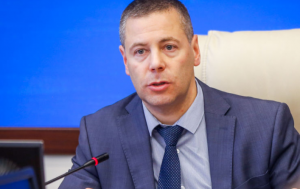 Довступления вдолжность лица, избранного губернатором Ярославской области.