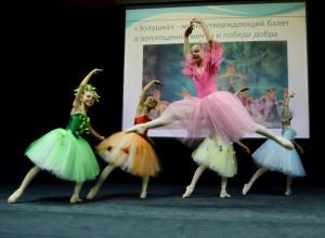 Учащиеся Мастерской балета в Самаре выступят с вариаций на тему «Времен года».