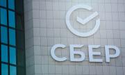 Сбер предложил предпринимателям платформу для создания и управления интернет-магазином