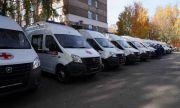 Дмитрий Азаров передал медикамключи от 20 новых машин «скорой»