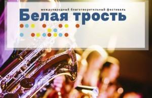 В гала-концерте примут участие 28 талантливых детей со всей страны, которые приглашены в Москву по итогам межрегиональных отборочных туров.
