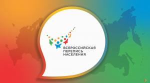 Самарцы могут принять участие в Переписи населения через портал Госуслуг