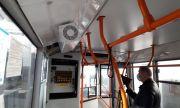 В Новокуйбышевске в каждый троллейбус и автобус установятобеззараживатели воздуха