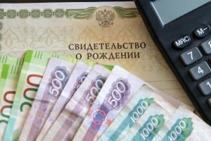 Об этом сообщил депутат Госдумы от Самарской области Леонид Симановский.