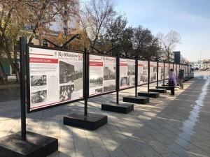 Все материалы для выставки предоставил Самарский областной историко-краеведческий музей им. Алабина.