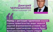 В Самарской области активно развивается внутренний туризм