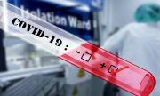 Где в регионе подтверждены новые случаи коронавирусной инфекции