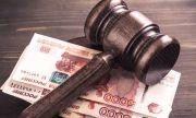 """Суд вынес приговор бывшему сотруднику ФГУП """"АГА"""", отвечавшему за безопасность авиапассажиров"""