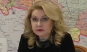Голикова предложила ввести нерабочие дни с 30 октября по 7 ноября из-за COVID-19