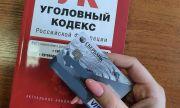 Самарчанка воспользовалась доверием случайного знакомого и украла 24 тысяч рублей с банковской карты
