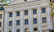 Невакцинированные депутаты Самарской губернской Думы не смогли попасть на заседание правительства