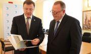 Самарская область и Австрия расширяют возможности гуманитарного и делового партнерства