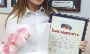 Тольяттинка дала отпор мошенникам и сохранила потерпевшей 1,8 млн рублей