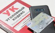 Предприимчивая жительница Сызрани нашла сим-карту и похитила деньги