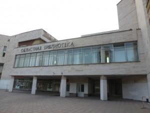 Самарцев приглашают на открытие комплексной выставки изданий «Великая битва на Волге» Сотрудники библиотеки планируют проводить экскурсии по выставке.