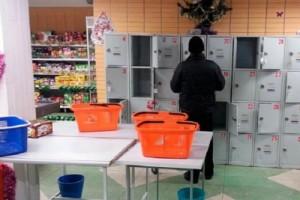 Самарчанка в супермаркете лишилась сумки из камеры хранения Общая сумма причиненного ущерба составила 10 000 рублей.