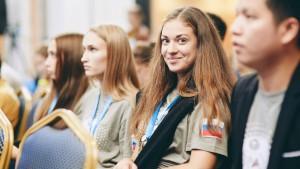Всероссийский Бизнес-форум Высота