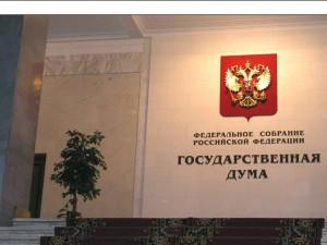 В Думе предложили наказывать за коррупцию принудительными работами Так предполагается сократить расходы на содержание осужденных.