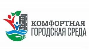 Самарцы просят сделать «Школьную аллею» около остановки «Лесная» Вопрос вынесут на общественное обсуждение.
