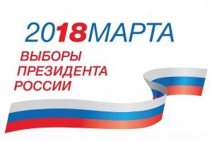 В преддверии выборов: новая услуга на базе МФЦ