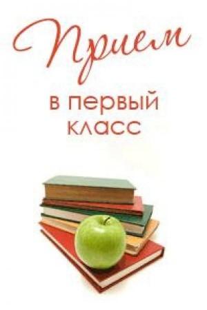 В школы Самарской области поступило почти 23 тыс. заявлений на прием первоклассников