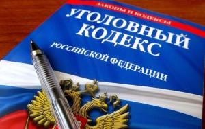 В Сызрани работник предприятия списал 120 литров бензина для личных целей Ему грозит лишение свободы на срок до 6 лет.