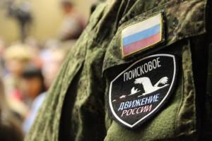 И откроется мультимедийная выставка «Имена из солдатских медальонов».